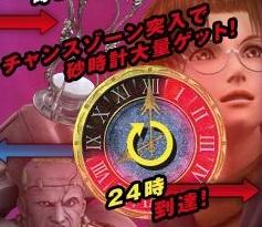 パチスロヴァンヘルシング天井ハイエナ期待値シミュレート時計ポイント砂時計