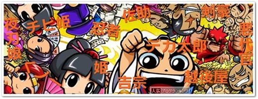 3 ステージ チェンジ 吉宗