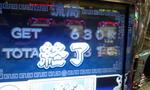 麻雀物語2激闘麻雀グランプリART獲得枚数パチスロ天井ハイエナ