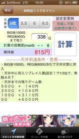 image-20130301032322.png