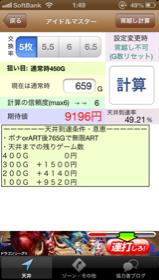 image-20130514015028.png
